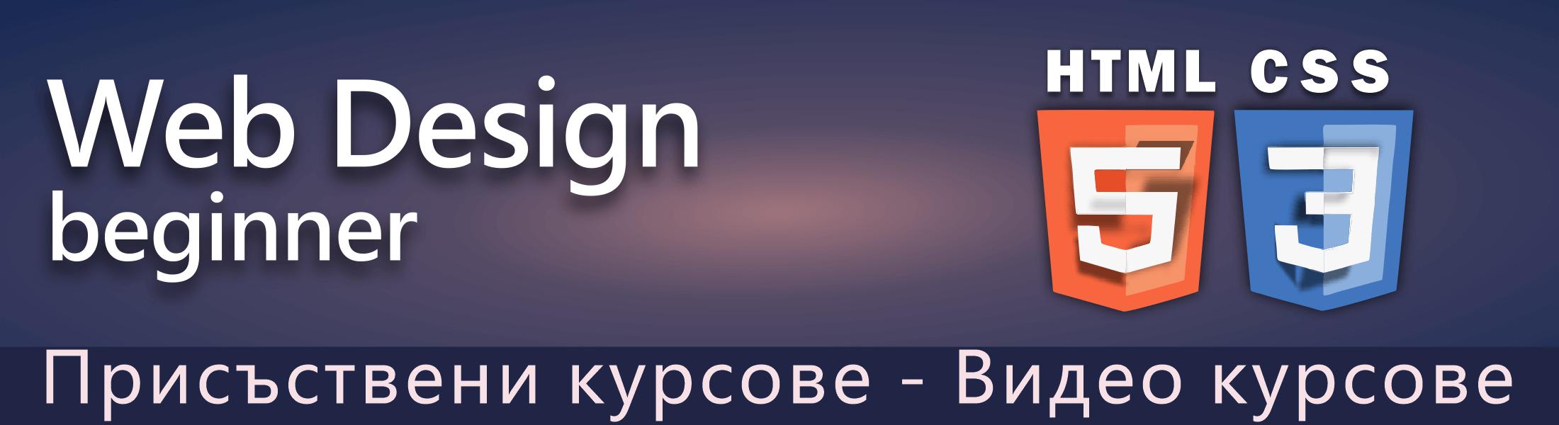 beginer